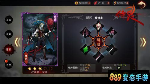 侍灵培养技巧.jpg