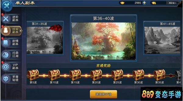 剑侠江湖.jpg