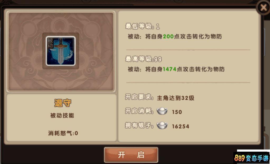 三国志卧龙传.jpg