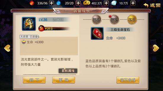 连击无双.jpg