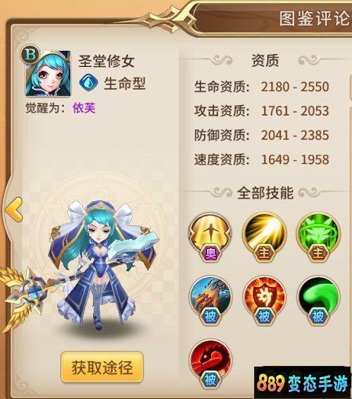 梦幻仙语.jpg
