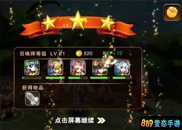 超能游戏王.jpg