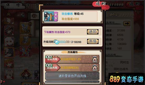 阴阳小师妹.jpg