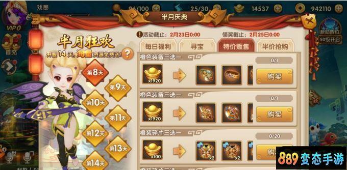 轩辕传说.jpg