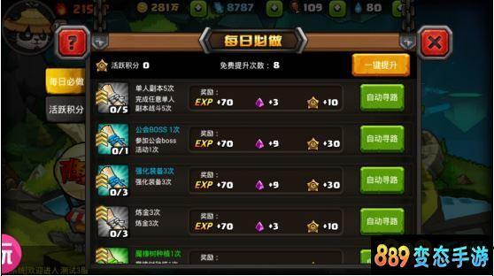 诸葛亮我们走阵容.jpg
