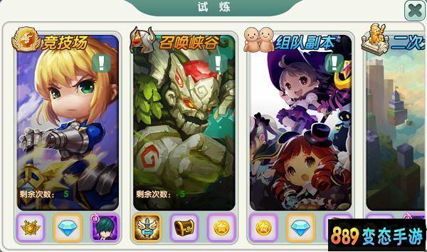 动漫X英雄.jpg