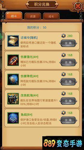 无敌大航海.jpg