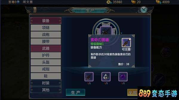 琅琊阁:群侠传.png