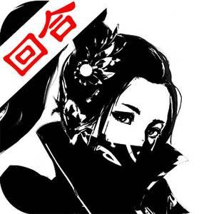 大话皇妃(回合制手游)