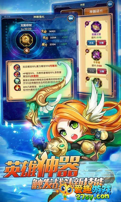 战场女神截图2