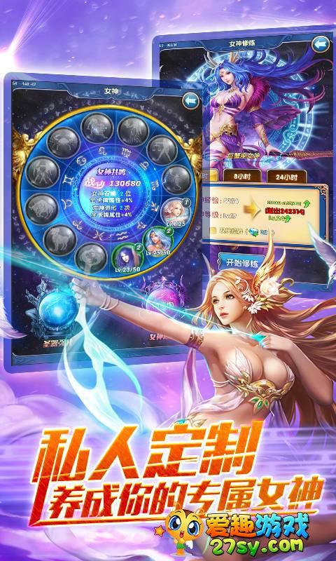战场女神截图3