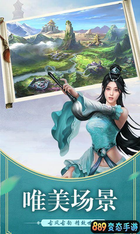 胡来江湖高爆版截图1
