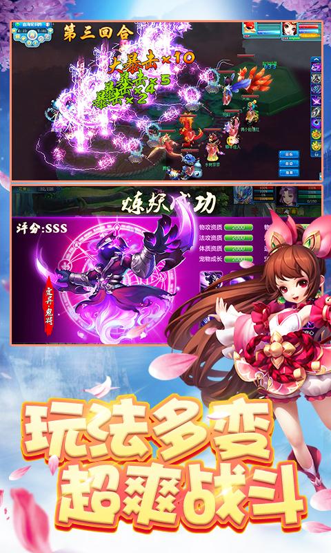 梦幻加速无限版截图5