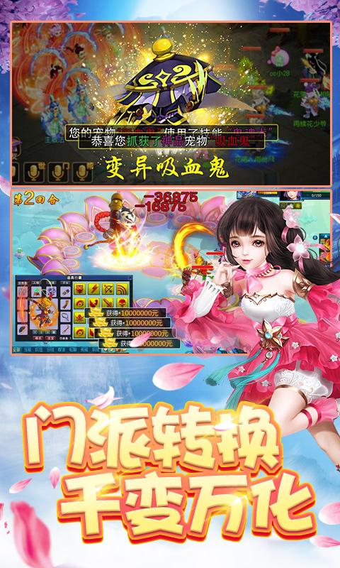 梦幻加速无限版截图4